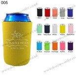 Yellow best selling beer koozies can cooler 005