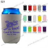 Gray Full color printed can koozie 021
