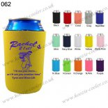 Yellow collapsible printed neoprene koozie can cooler 062 birthday party koozie