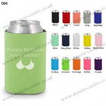 Mint beer cooler can koozie for