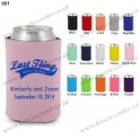 Dusty rose outdoor neoprene can